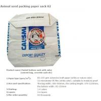 China Animal seed packing paper sac, BBQ fuel packing bag, Animal seed packing paper sack, CHARCOAL, ANIMAL FEED, DEXTROSE, ME factory