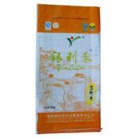 Buy cheap BOPP Laminated Bag for Agriculture from Wholesalers
