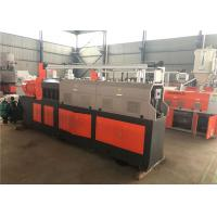 Buy cheap EVA Single Screw Extruder Making Machine Water Ring Pellet System 400-500kg/h from Wholesalers