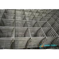 China Heavy Duty Welded Wire Mesh Stainless Steel With 2mm to 4mm Wire factory