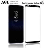 Buy cheap Case Friendly 3D Anti Glare Glass Screen Protector For Samsung Galaxy Note 8 from Wholesalers