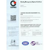 Jiangsu Wulong Machinery Co., Ltd Certifications