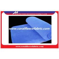 China Anti-Static Knitted Coral Polar Fleece Fabric 180CM 250GSM for Shoes / Sofa / Suit factory
