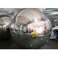 China Waterproof Inflatable Mirror Ball With D Rings For KTV / Event  / Bars factory