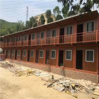 China fast assembly 20ft container house with bathroom and kitchen for worker camp factory