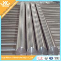 Buy cheap Hot Rolled Polished Gr1 Astm B348 Titanium Bars from Wholesalers