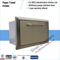 Buy cheap BBQ ISLAND 304 STAINLESS STEEL PAPER TOWEL DISPENSER from Wholesalers