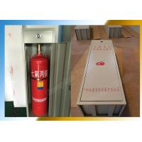 Quality Industrial Heptafluoropropane Fire Suppression Fm200 Cabinet Type wholesale