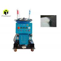 Buy cheap Polyurethane PU Thermal Spray Coating Foam Machine for Wall Insulation from Wholesalers