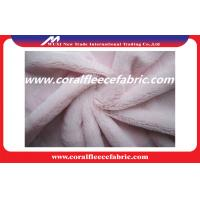China Polyester Long Pile Luxry PV Plush Fabric factory