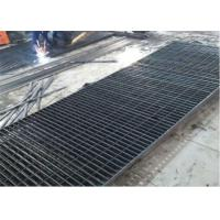 Buy cheap galvanized bar grating/serrated bar grating/steel grates for driverways/diamond grates/grill grates/platform grating from Wholesalers