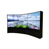 China Curved Screen Oled Video Wall 55 Inch 500cd/m2 Brightness For Advertising factory
