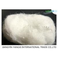 Buy cheap 15D Non Woven Polyester Fiber , Raw White Recycled Fibers With Soft Touch from Wholesalers
