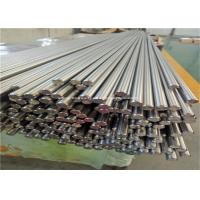 Buy cheap ASTM B348 titanium Round bar industrial 12mm,14mm,16mm,18mm,25mm,35mm,50mm from Wholesalers