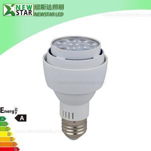 CE RoHS Osram Chip E27 Base 25W Par20 LED Spotlight