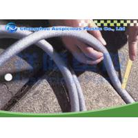 Buy cheap Sealant Joint Backing Materials PE Foam Backer Rod Between Concrete Joints from Wholesalers