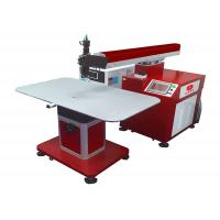 Buy cheap Advertising Word Laser Welding Equipment from Wholesalers