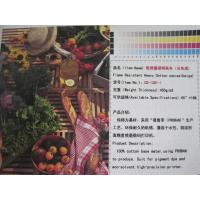 Buy cheap Eco Solvent Canvas Inkjet Printing Media For Home / Hotel Decorations from Wholesalers