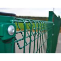 China Hot dipped brc welded wire mesh fence panel,4mm wire diameter welded wire mesh fence on sale