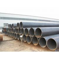 China Best Carbon Steel Pipe factory