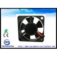China Black Small Brushless 12 Volt Dc Fan For Computer , Ultra Silence on sale