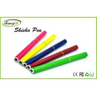Buy cheap Apple Strawberry Flavor Disposable E Cig Variable Voltage 3.2V - 4.2V from Wholesalers