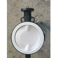 Buy cheap White And Blue  PTFE lined butterfly valve ,  Ptfe Seat Butterfly Valve   Headless  Type DN40 - DN150 Size Customized from Wholesalers