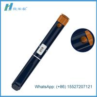 Buy cheap Refilled Diabetes Insulin Pen Injection With Travel Case In Nylon Materials from Wholesalers