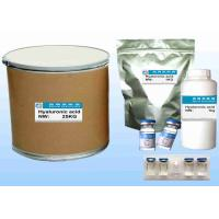 Buy cheap Anti-wrinkle Hyaluronic Acid Health Care Product Whitening CAS 9004-61-9 from Wholesalers