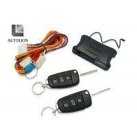 China Double PCB Car Keyless Entry And Alarm System With Remote Trunk Release Function factory