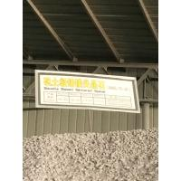 China Synthetic magnesium calcium sand factory