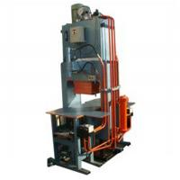 Buy cheap Paving Machine from Wholesalers