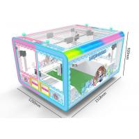 China Environmental Protection Toy Crane Machine , 4 Players Modes Claw Crane Machine factory