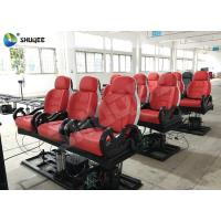 China 5D 7D 12D Cinema Motion Chair Snow Lighting Special Effect Wonderful Movies factory