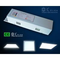 Buy cheap Aluminum alloy 595 x 595mm 40W square Emergency LED Panel Light IP44 100lm / w from Wholesalers