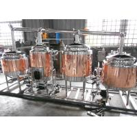 Buy cheap Steam Semi-Automatic Home Brew Beer Equipment Pu Foam Insulation from Wholesalers
