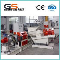 Buy cheap 380V/220V/3P Two Stage Single Screw Extruder Pelleizing Line For PP PE PVC Materials from Wholesalers