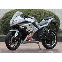 Buy cheap 2000W Lithium Electric Sport Motorcycle , Electric Rechargeable Motorcycle from wholesalers