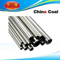 Buy cheap GB/T8163-2008 Seamless Steel Pipe from Wholesalers