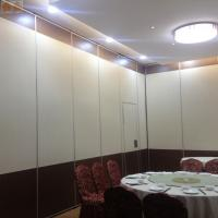 Buy cheap Industrial Acoustical Folding Sliding Conference Room Dividers 1230mm Width from Wholesalers