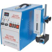 China High frequency electric spark machine tool factory