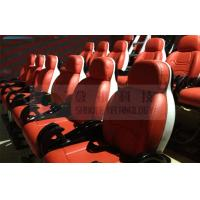 China 18 Seats 5D Cinema Equipment With Red Chair , Special Effects factory