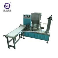 China Single piece drinking straw packing and wrapping machine factory