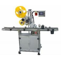 China Automatic Labeling Machine ZH-TBP100 factory