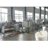 China Kaiquan Milk Pasteurization Machine , Flavoured Dairy Production Line on sale