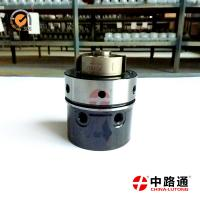 China Distributor head seal rotor head 7123 345U 6/9R For Fuel Injection Pump factory