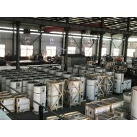 Buy cheap Dual Hot Water / Waste Oil Burner For Small Hotel With Carbon Steel Liner from Wholesalers