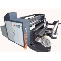 Buy cheap Busbar Polyester Film Cutting Machine, Mylar Slitting Machine Busbar Mylar Cutting Machine from Wholesalers