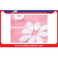 China Comfortable Warp Knitted Soft Shu Velveteen Material Bathrobe Polyester Fabrics factory