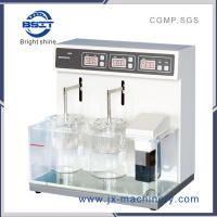 China BJ-2 DISINTEGRATION TESTER for Tablet used for laboratory in pharmaceutical factory factory